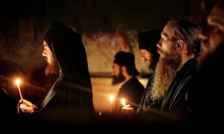 Marturisirea de credinţă împotriva ecumenismului