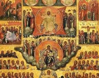 Îngrădirea de erezie. Metoda terapeutică a Bisericii pentru boala ereziei. Mărturiilesfinților.