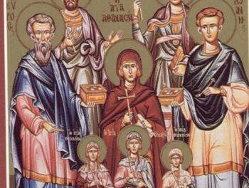 SINAXAR – 31 ianuarie: pomenirea Sfinţilor şi de minuni făcătorilor, doctori fără de arginţi Chir şi Ioan şi a Sfintei Muceniţe Atanasia şi a celor trei fiice fecioare ale ei, Teodota, Teoctista şi Eudoxia