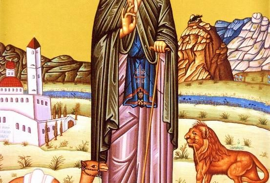 Luna martie în 4 zile: Viaţa Preacuviosului Părintelui nostru Gherasim, cel de la Iordan († 475)
