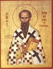 Luna ianuarie în 10 zile: pomenirea celui între Sfinţi Părintele nostru Grigorie, episcopul din Nyssa (†396), a Sf. Cuv. Antipa de la Calapodești și a Sf. Teofan Zăvorâtul
