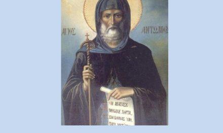 SINAXAR – 17 ianuarie: pomenirea Preacuviosului Părintelui nostru Antonie cel Mare (†356)