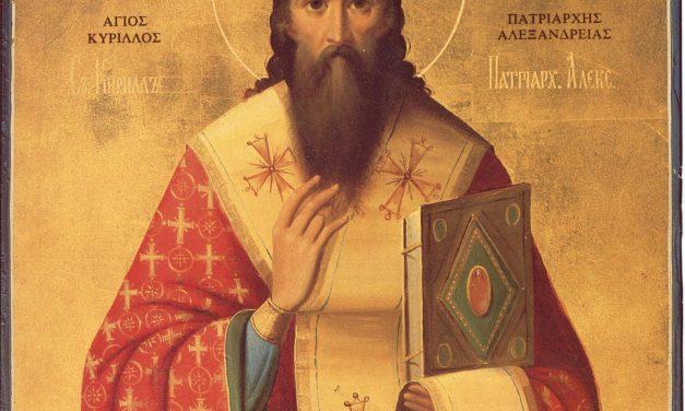 Sf. Chiril al Alexandriei – Închinarea și slujirea în Duh și Adevăr