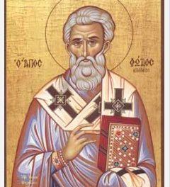 Există doar o singură Biserică a luiHristos – Sfântul Fotie cel Mare, Patriarhul Constantinopolului (sec.X)