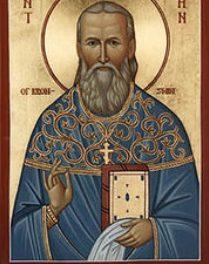 Singurul Cap al Bisericii este HristosDumnezeu! – Sf. Ioan de Kronstadt