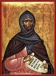 Luna ianuarie în 28 zile: Pomenirea Preacuviosului Părintelui nostru Efrem Sirul (†379)