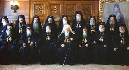 """Sinodul Bisericii Ortodoxe a Bulgariei hotărăște că """"Sfântul și Marele Sinod al Bisericii Ortodoxe"""" (Kolimbari 2016) nu este nici Mare, nici Sfânt, nici Panortodox"""