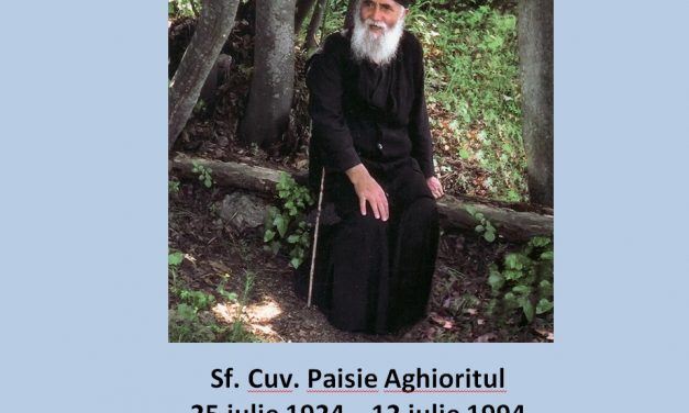 Luna iulie în 12 zile: pomenirea Sfinților Mucenici Proclu și Ilarie și a Sf. Cuv. Paisie Aghioritul