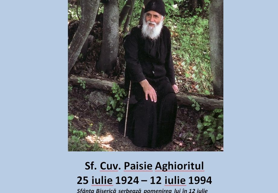 SINAXAR – 12 iulie: pomenirea Sfinților Mucenici Proclu și Ilarie și a Sf. Cuv. Paisie Aghioritul