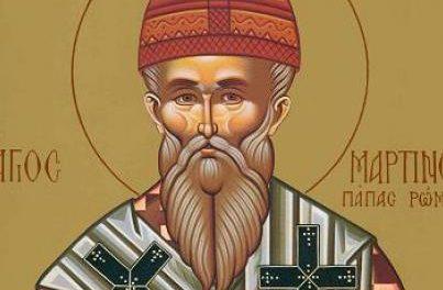SINAXAR – 14 aprilie: Pomenirea celui dintre Sfinți Părintelui nostru Martin Mărturisitorul, papă al Romei