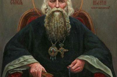 SINAXAR – 30 aprilie: pomenirea Sfântului Apostol Iacov al lui Zevedei († 42) și a Sfântului Ignatie Briancianinov