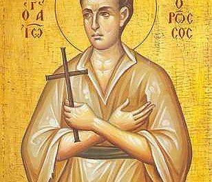 SINAXAR – 27 mai: pomenirea Sfântului, sfințitului Mucenic Terapont, episcopul Sardelor (†259) și a Sf. Ioan Rusul