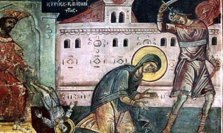 SINAXAR – 15 iulie: pătimirea Sfinţilor Mucenici Chiric şi Iulita (†304)