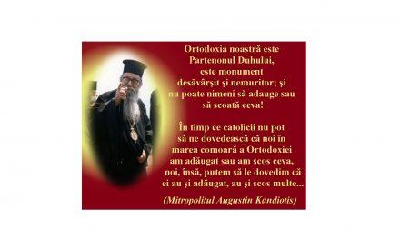 Episcopul Augustin de Florina: Ce altceva mai aşteaptă să facă patriarhul Bartolomeu, ca evlavioşii noştri episcopi să vorbească?