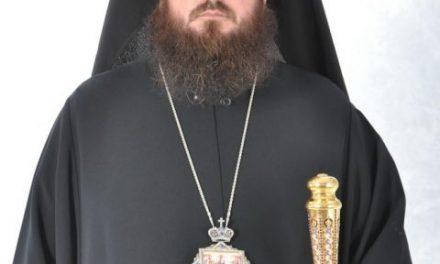 """""""Sunt împotriva ereziei ecumenismului cu toate manifestările sale"""" – răspunsul PS Petru la declaraţia celor 8 mănăstiri din eparhia sa"""