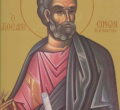 SINAXAR – 10 mai: pomenirea Sfântului Apostol Simon Zilotul