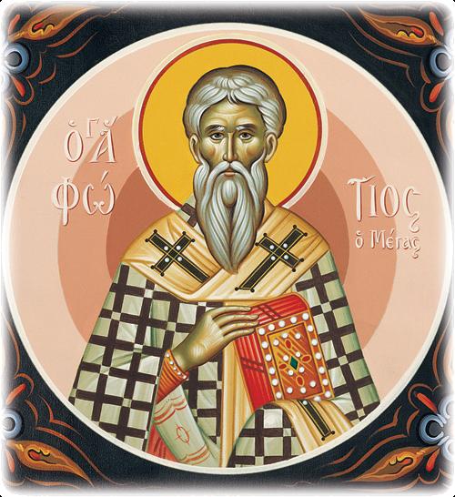 AVIZ sinodalilor B.O.R.: Enciclica Patriarhului Fotie către Patriarhii Răsăriteni