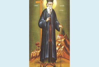 "Sfântul Mucenic Cosma Etolul († 4 august 1779), ""Apostolul Săracilor"":"