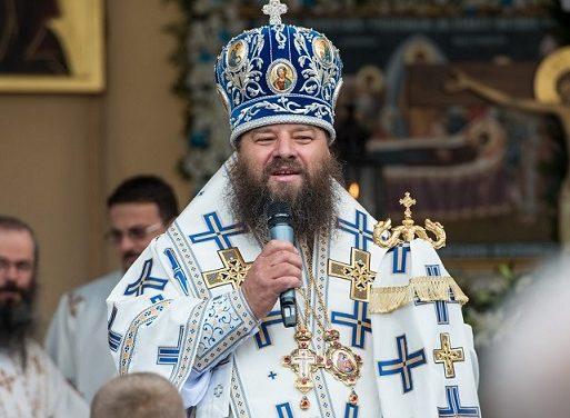 PS LONGHIN – rostirea ANATEMELOR la Bănceni în Duminica Ortodoxiei – 5 martie 2017