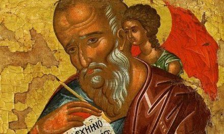 SINAXAR – 26 septembrie: Mutarea la Domnul a Sfântului și întru tot lăudatului Apostol și Evanghelist Ioan Teologul. Sfântul Domnitor Neagoe Basarab