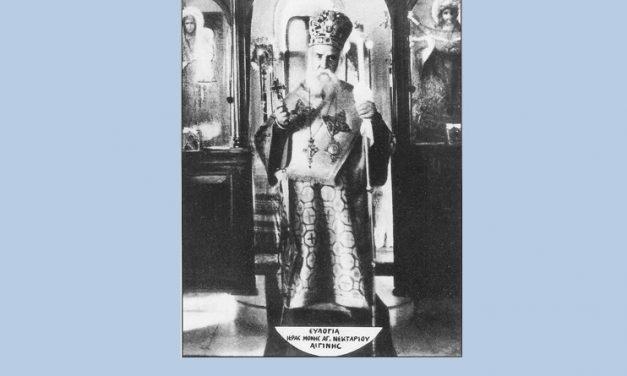 Sfântul Nectarie de Eghina, Făcătorul de minuni : Despre Dreapta Credinţă Ortodoxă, schismă, şi rătăcirile papistaşilor. Imposibilitatea unirii cuei.