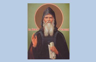 PROFEŢIA Sfântului LAVRENTIE DE CERNIGOV despre ANTIHRIST