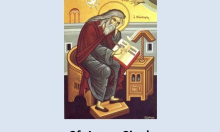 Sf. Isaac Sirul – Despre ispite, întristări, dureri şi răbdare