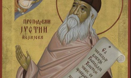 Sinaxar 1 Iunie – pomenirea Sfântului IUSTIN POPOVICI – farul luminos al Ortodoxiei contemporane