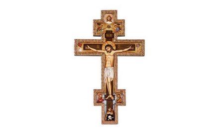 Paradigma Crucii