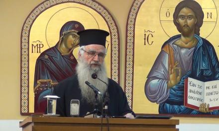 PROTOPREZBITER THEODOROS ZISIS: IMPORTANȚA PĂRINȚILOR BISERICII ȘI APOSTAȚII EI PATROMAHI