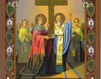 SINAXAR – 14 septembrie: Înălțarea cinstitei și de viață făcătoarei Cruci a Domnului