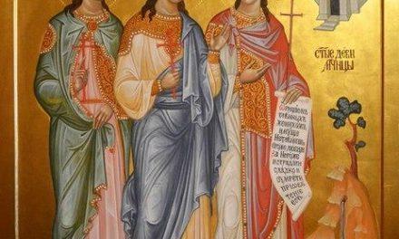SINAXAR – 10 septembrie: pomenirea Sfintelor Mucenițe Minodora, Mitrodora și Nimfodora, fecioare și surori (†304)