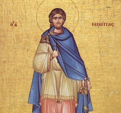 Luna septembrie în 15 zile: pătimirea Sfântului, Marelui Mucenic Nichita