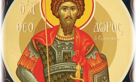 SINAXAR – 19 august: pomenirea Sfântului, Marelui Mucenic Andrei Stratilat și a celor ce s-au săvârșit împreună cu el, două mii cinci sute nouăzeci și trei de ostași (†305)