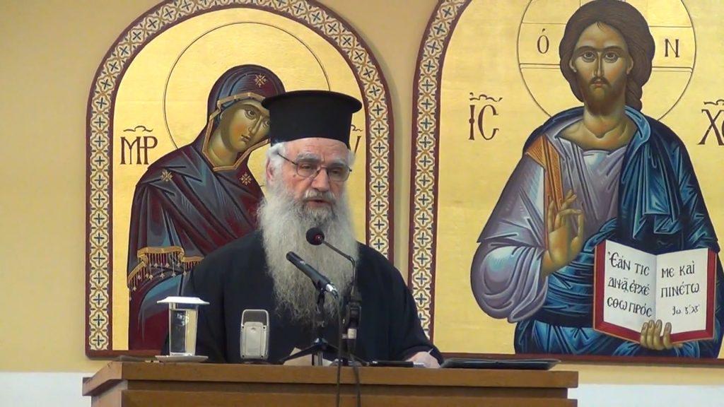 Părintele Theodoros Zisis: Răspuns la documentele de chemare la judecata consistoriului ale Mitropoliei Tesalonicului