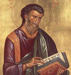 SINAXAR – 16 noiembrie: pomenirea Sfântului Apostol şi Evanghelist Matei