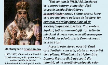 Pomenirea Sfântului Ignatie Briancianinov
