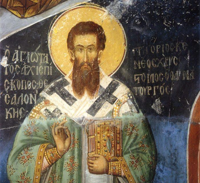 SINAXAR – 14 noiembrie: pomenirea Sfântului, slăvitului și întru tot lăudatului Apostol Filip și a Sfântului Grigorie Palama