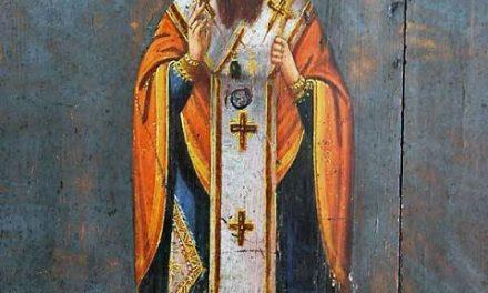 Sfântul Ierarh Vasile cel Mare despre comuniunea cu cei ce au semnat documente eretice