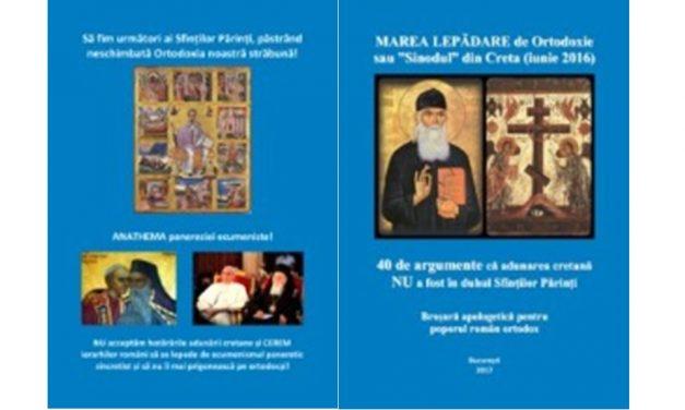 """Marea lepădare de Ortodoxie sau """"sinodul"""" din Creta (iunie 2016). 40 de argumente că adunarea cretană NU a fost în duhul Sfinţilor Părinţi"""