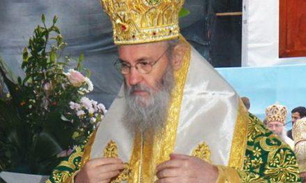 VIDEO: APĂ DE PLOAIE. O cititoare despre cum a fost la Conferința Mitropolitului Ierotheos Vlachos la Iași