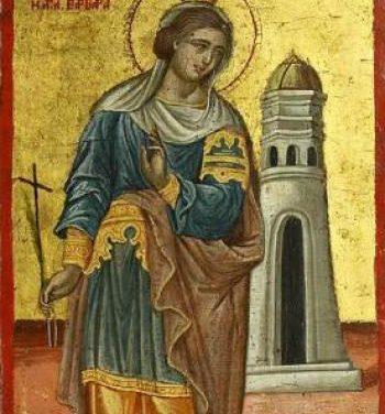 SINAXAR – 4 decembrie: Pomenirea Sfintei Mare Muceniţe Varvara (†306)