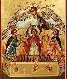 Luna decembrie în 17 zile:  Pomenirea Sfântului Prooroc Daniil şi Sfinţii trei tineri:  Anania, Azaria şi Misail (sec. VI. i. Hr.)