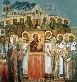 Cum se cuvine a fi primiți cei care se întorc de la erezie! Cum trebuie să mărturisească ierarhii căzuți pentru a fi iertați și primiți alături de cei care iubesc și apărăOrtodoxia!