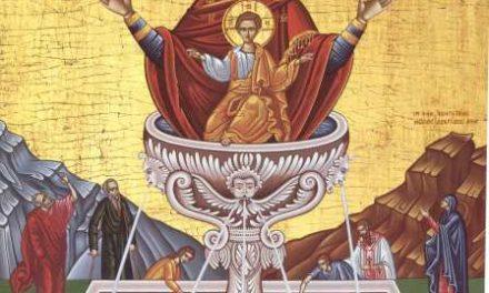 Luna decembrie în 26 de zile: Soborul Precuratei Fecioare Maria, Născătoarea de Dumnezeu