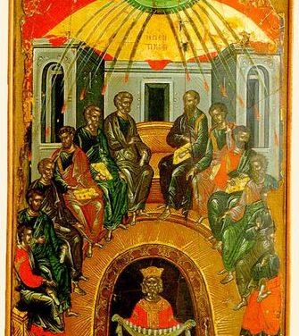Pogorârea Sfântului Duh (Cincizecimea sau Rusaliile) – Predica Sfântului Teofan Zăvorâtul