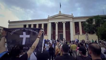 Interzis la TV românești: Protest puternic în GRECIA împotriva CARDURILOR, SIONISMULUI şi a CONSTRUIRII primei moschei oficiale în Atena: ,,Suntem PREGĂTIŢI să ne JERTFIM vieţile, numai să nu se construiască MOSCHEEA! Grecia este un pământ al SFINŢILOR şi MARTIRILOR, nu un loc pentru MOSCHEE!