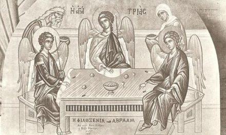 Sfântul Ioan Damaschin – Despre SFÂNTA TREIME