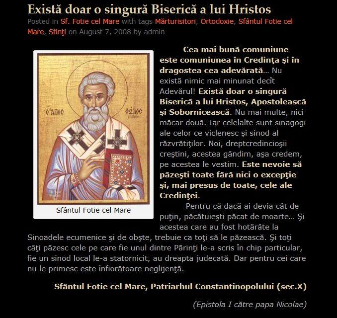 Sf. Fotie cel Mare, Patriarhul Constantinopolului (sec.X) – din Epistola I către papa Nicolae