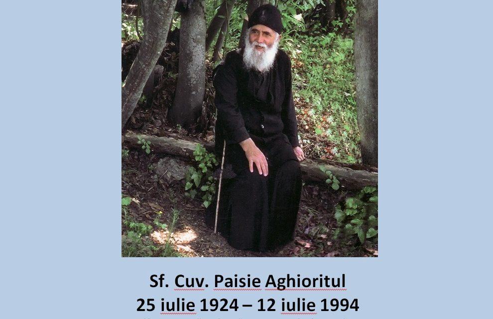 Pomenirea Sfântului Cuvios Paisie Aghioritul – trecut la Domnul în 12 iulie 1994.